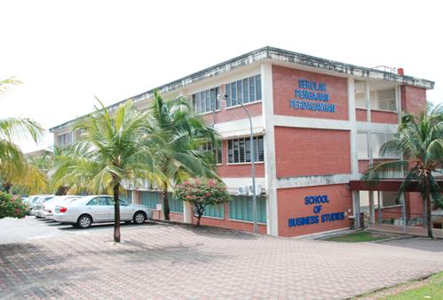 Tunku Abdul Rahman College (1999-2000)